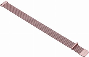Belt for Women Nicole pink, steel